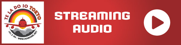 Streaming Audio di te la do io Tokyo