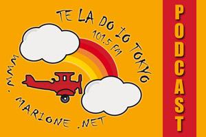 Luca Montuori a Te la do io Tokyo: Nessun incontro in programma con Pallotta. Per noi basta il Ponte dei Congressi. Sul vincolo idrogeologico deciderà la Conferenza dei Servizi insieme alla Regione (audio completo)